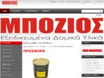 bozios. gr - Bozios