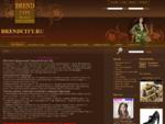 Брендовая одежда копии - купить брендовую одежду и обувь через интернет-магазин BrendCity