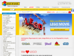 Παιχνίδια LEGO | BrickbyBrick. gr