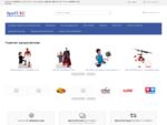 Детский интернет магазин игрушек Вырастайка