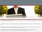 Fleet Management - Διαχέιριση στόλου Οχημάτων - Solution By BS system