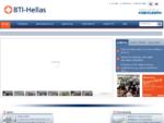 Bti-Hellas