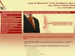 ООО quot;БТКquot; Омск - Бухгалтерские услуги БТК заполнение бухгалтерское отчетности, налоговых