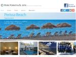 Hotel Katerina John Santorini. Budget Hotel Santorini Perissa