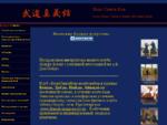 Боевые искусства в Санкт-Петербурге Айкидо, Иайдо, Дзёдо, Кендо, Танто. Будо Синги Кан - Смысл