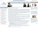 Бухгалтерские услуги аудит бухгалтерское обслуживание бухгалтерское сопровождение