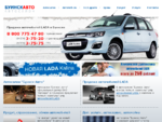 Автосалон 34;Буинск-Авто34; г. Буинск - продажа автомобилей ВАЗ в Буинске.