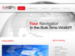 Bulk sms pro | Αποστολή BULK SMS μαζικά sms με εγγύηση παράδοσης.