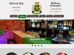 Пивной ресторан Бюргер Бир в Рязани. Европейская кухня, немецкие колбаски, живое пиво. Спортивны