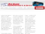 Busglass. gr - Αδαμόπουλος Π. ΣΙΑ ΟΕ-Κρύσταλλα παρμπρίζ λεωφορείων - Τοποθετήσεις - Εμπορία