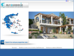 Προβολή και Προώθηση ακινήτων στο Εξωτερικό Πωλήσεις Κατοικιών στο εξωτερικό, Προβολή Ακινήτων ..