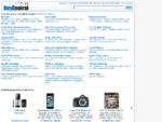 buycentral - confronto prezzi, test e shopping online