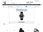 Byget. ru - онлайн гипермаркет