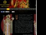 Βυζαντινή Αγιογραφία Byzarticon. gr - Εργαστήριο Βυζαντινής Αγιογραφίας - Τοιχογραφίες - Φορητές ...