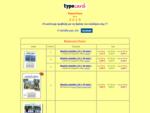 Ημερολόγια 2013