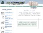 САМремонт - Сам себе мастер или ремонт своими руками - Главная страница