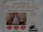Свадебный салон в Туле - продажа свадебных платьев в Туле по низким ценам