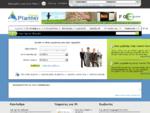 Αγγελίες - Θέσεις εργασίας | careerplanner. gr