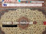 ΙΡΙΣ Πλυντήριο χαλιών στη Θεσσαλονίκη - Πλύσιμο χαλιών - Καθαριστήριο χαλιών - Πλυντήριο χαλιών, ..