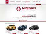 Автосалон в Москве – продажа новых автомобилей, покупка новых авто, цены на авто, машины в кредит
