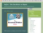 Kαζίνο blog
