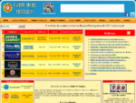 Casino Online Português - Informações sobre casinos e poker