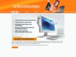 Casula Computer Repairs - fast, efficient, guranteed repairs