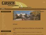 4x4 Accessories | Catech Automotive| Jeep | αξεσουαρ αυτοκινητου 4χ4 - ΑΡΧΙΚΗ
