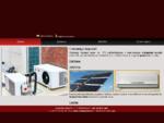 Cazzaniga Impianti - Impianti termici industriali - Muggiò - Monza e Brianza - Visual Site