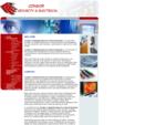 Condor Communication Control Systems - CCCS - Sydney| Australia