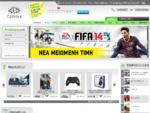 Παιχνίδια, Αξεσουάρ, Κονσόλες, Playstation, Nintendo DS, Wii, PC, XBOX - CD Μedia
