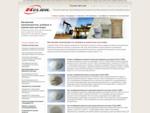 Добавка для цементного раствора, Понизители водоотдачи, Диспергирующие агенты