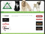 Boutique chiens, chats agrave; Selle-sur-le-Bied, Montargis. Alimentation, croquettes, accessoi