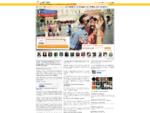Rencontre sur Lyad. fr site de tchatche, chat et rencontres