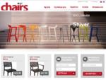 καρέκλες, πολυθρόνες, τραπέζια, κρεβάτια, επαγγελματικός εξοπλισμός, έπιπλα - chairs. gr