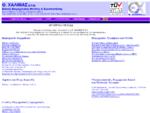 Θ. Χαλιμάς ΕΠΕ - Ειδικές Βιομηχανικές Μελέτες και Εγκαταστάσεις