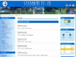 Chamois Niortais FC 79 - Accueil