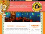 Indická restaurace Chanchala - speciality indické kuchyně, orientální čajovna