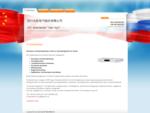 Бытовые электроприборы оптом от производителя из Китая АО компания Чан Хун