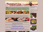 Чаофанька. Кухня Юго-Восточной Азии