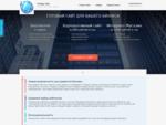 Создание сайта на сервисе готовых сайтов