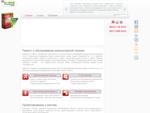 ChelnyIT. ru - Ремонт и обслуживание компьютерной техники. Создание сайтов. Заправка и обслуживани