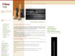 Šachmatų naujienos - Šachmatai Lietuvoje, Chess, Šachmatai, Šachmatų istorija