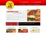 Ψητοπωλείο Chicken Club