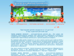Частный детский сад (Раменки) Центр развития личности района Раменки (м. Проспект Вернадского)
