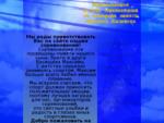 Сайт детских соревнований по плаванию памяти Максима Васищева