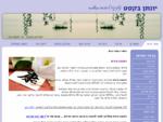 רפואה סינית - טיפול טבעי בעזרת דיקור סיני