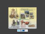 Η Ιστορία της Χίου και τα Μεσαιωνικά Χωριά της