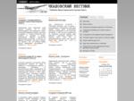 Чкаловский ВЕСНИКnbsp;| nbsp;Районная общественно политическая газета. Основана в 2005 году