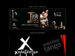 Σχολή Χορού Χοροτρόπιο, Χαλάνδρι - Tango Argentino, Σύγχρονο, Hip-Hop, Breakdance